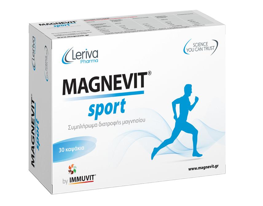 MAGNEVIT_Sport
